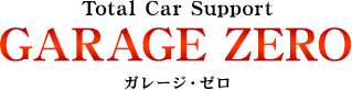 TOTAL CAR SUPPORT GARAGE ZERO ガレージ・ゼロ
